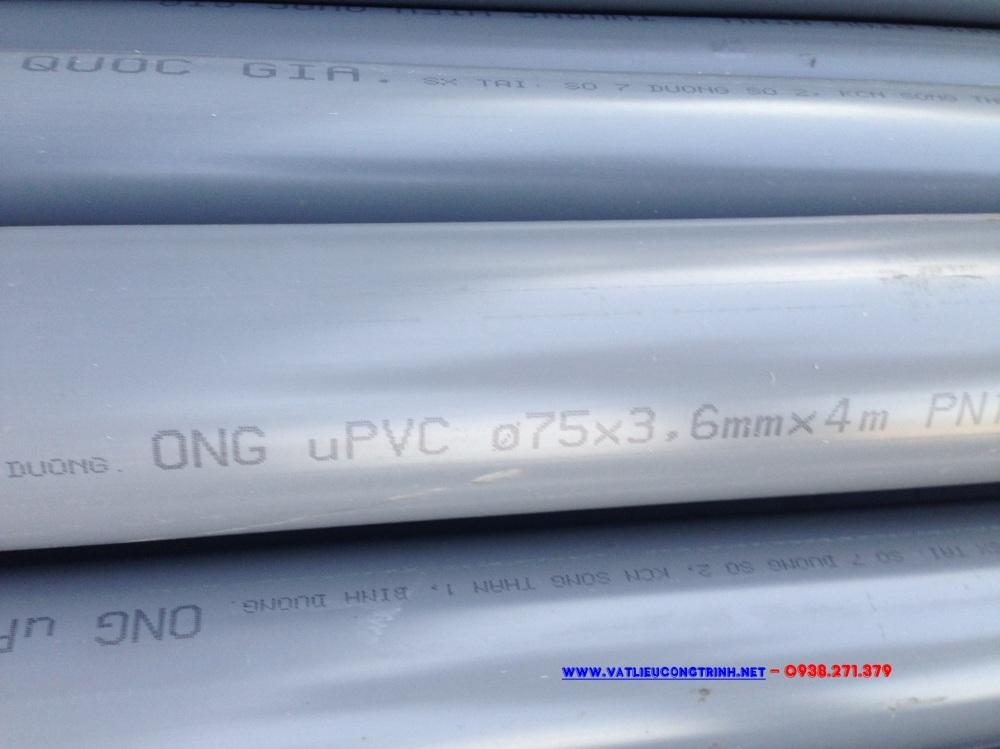 ongnhuabinhminh75x3,6mm (4)