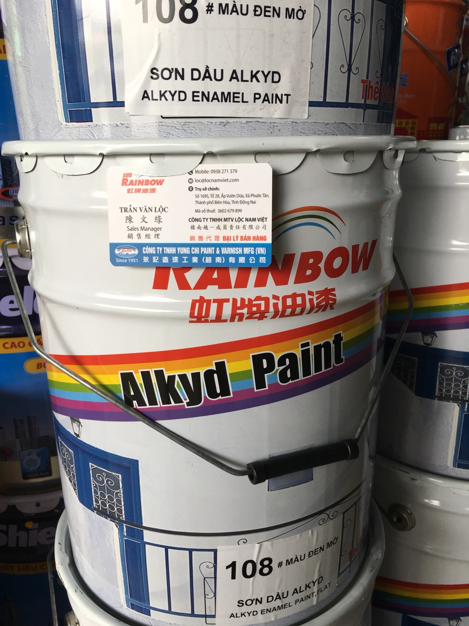SON ALKYD RAINBOW DEN MO 108 (2)